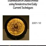 Examination of Gilded Bronze using Nondestructive Eddy Current Techniques