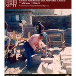 Youth Training Program in Vernacular Earthen Architecture and Associated Cultural Traditions | 1996-31: